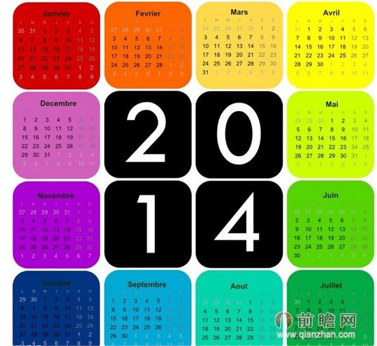 2014年放假安排时间表将公布最新方案:元旦1