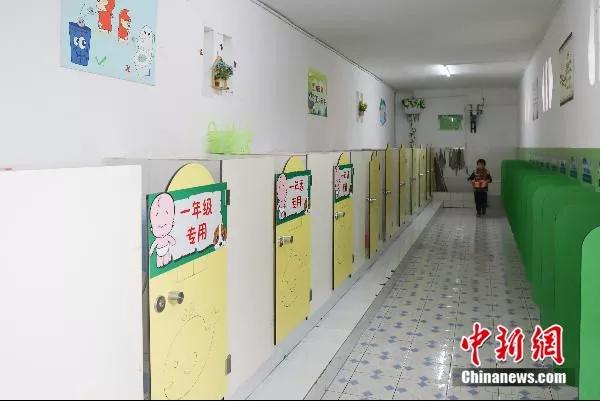 如厕那些厕所观瀑阁、听雨轩…你家那的事儿河北省高中唐山市图片