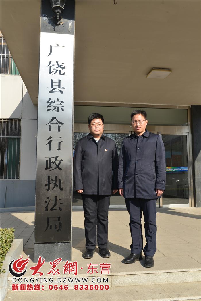 广饶县综合行政执法局揭牌成立北京物理报名竞赛高中图片