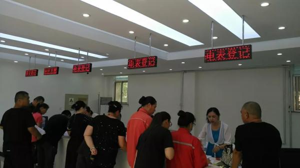 朝阳社区居委会:配合用电改造、