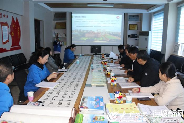 http://www.jiaokaotong.cn/zhongxiaoxue/261708.html