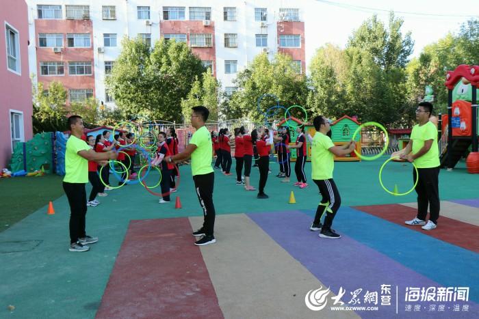 垦利区新兴幼儿园开展骨干教师户外游戏设计提升培训活动