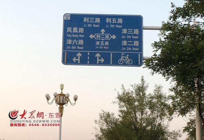 蚂蚁花呗怎么提现金利津凤凰广场西侧灵活车挤占非灵活车道