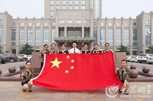 """山东省共青团联合大众网共同发起""""我和国旗合个影我为中国来点赞""""大型图片"""