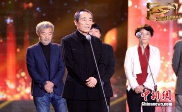 张艺谋(中) 图片来源:中国电影导演协会