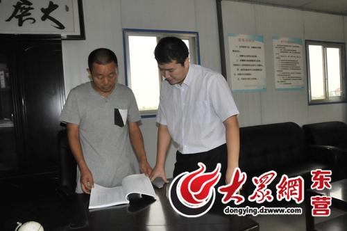 东营乡村好青年候选人:刘海峰图片