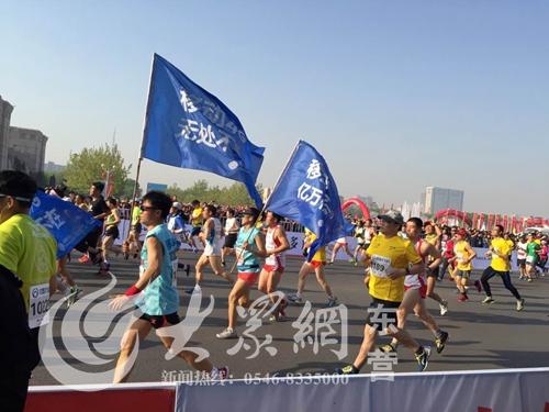 2015黄河口(东营)国际马拉松