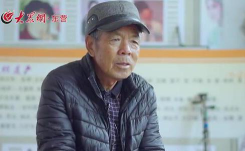 《而立》第五十期:吕剧传承人——杜瑞杰