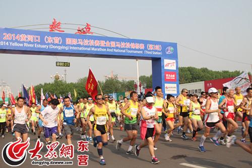 2014黄河口(东营)国际马拉松赛今日8时鸣枪开赛