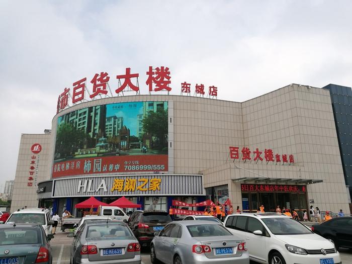 图片02百货大楼东城店建成于2007年,经过10余年的发展和沉淀,百货大楼东城店在周围的百姓心中形成了良好的口碑.jpg