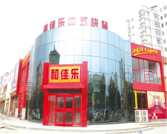 东营新区店.jpg